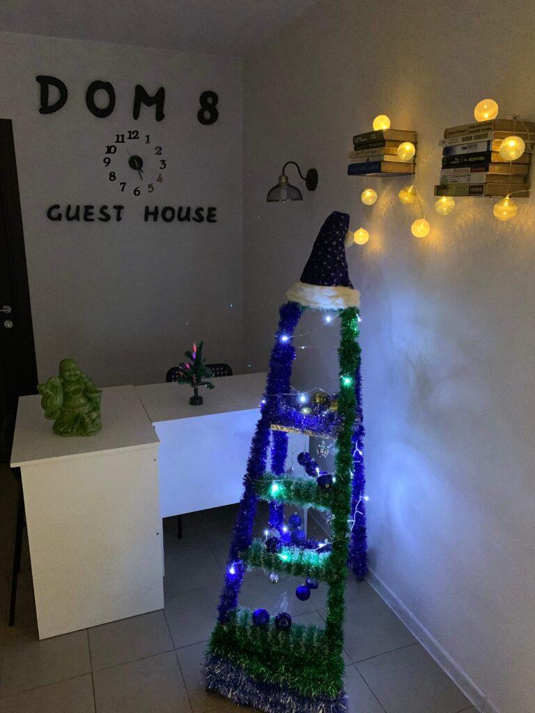 гостевой дом DOM8 Осиповичи, новый год
